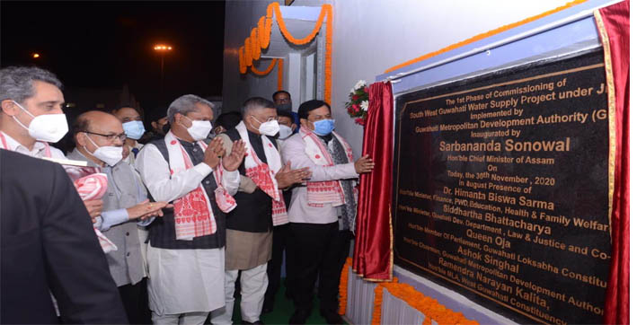 cm inaugurates water supply project in the city