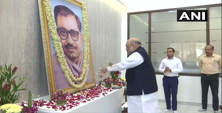 guwahati amit shah pays floral tribute to deendayal upadhyaya on his death anniversary