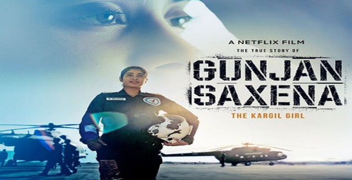 iaf shoots letter to censor board over negative portrayal in movie gunjan saxena