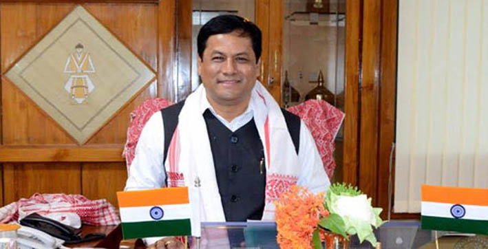 cm wishes people on the occasion of bhogali bihu