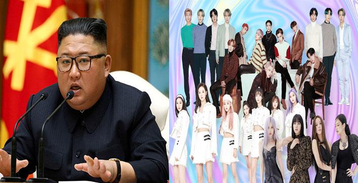 Kim Jong-Un calls K-pop 'vicious cancer' threatens to end South Korean music: Report