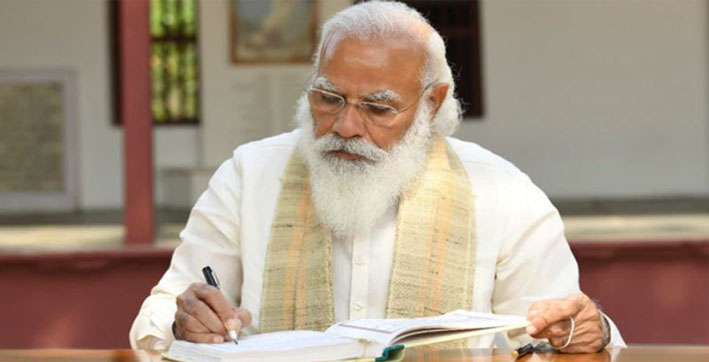 PM Modi addresses G7 outreach session, gives mantra of 'One Earth, One Health'