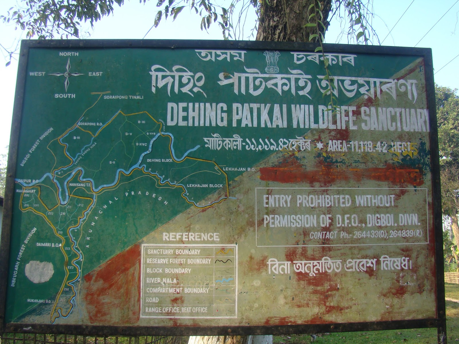 """iamdehingpatkai protectmetoo"" trends on twitter as netizens demand wider area of dehing patkai to be upgraded to national park"