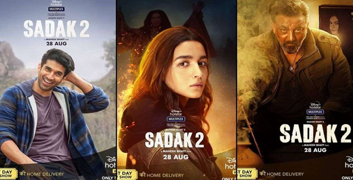 "trailer of ""sadak 2"" becomes most disliked video on youtube"