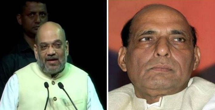 rajnath singh amit shah salute soldiers on army day