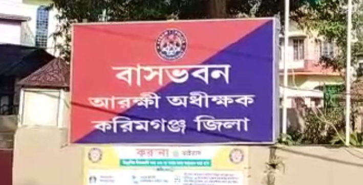 ex-karimganj sp sold si exam papers for rs 40 lakh