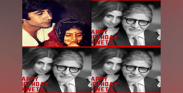 amitabh-bachchan-shares-adorable-'then-and-now'-picture-on-daughter-shweta's-bir