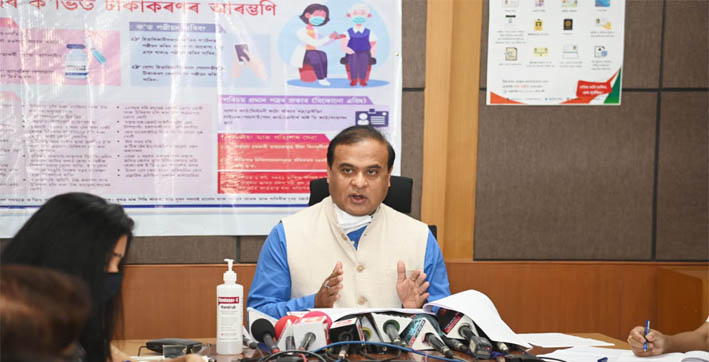 COVID neutral certificates from other states not acceptable in Assam : Himanta Biswa Sarma