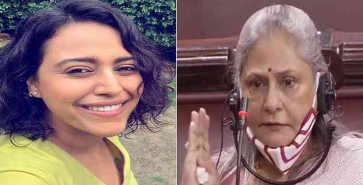 jaya bachchan is source of inspiration for outsiders swara bhasker