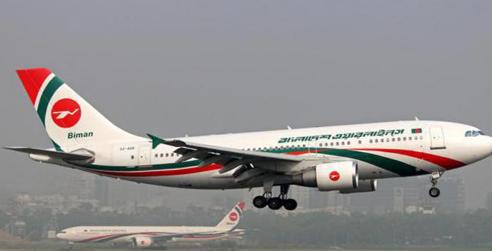 bangladesh to resume flight to india from october 28