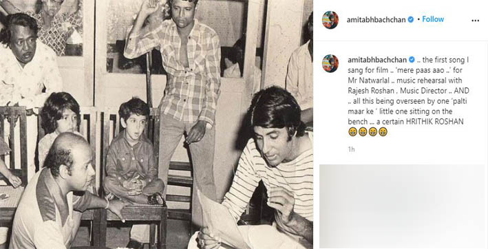 amitabh bachchan reminisces about his first song shares throwback picture featuring little hrithik roshan