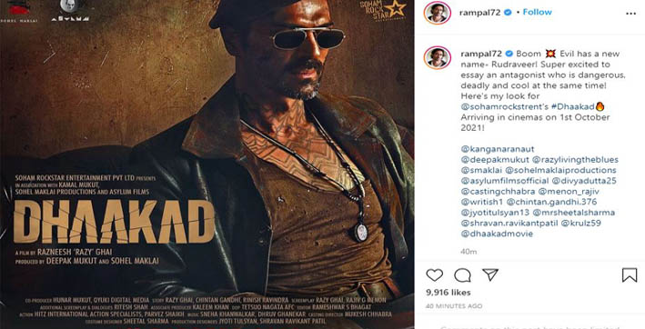 arjun rampal unveils his first look from dhaakad
