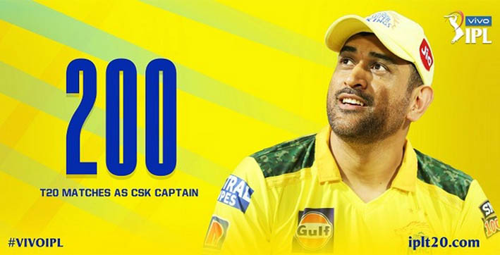 MS Dhoni plays 200th match as Chennai Super Kings skipper