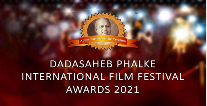 dadasaheb phalke international film festival awards to be held on february 20 2021