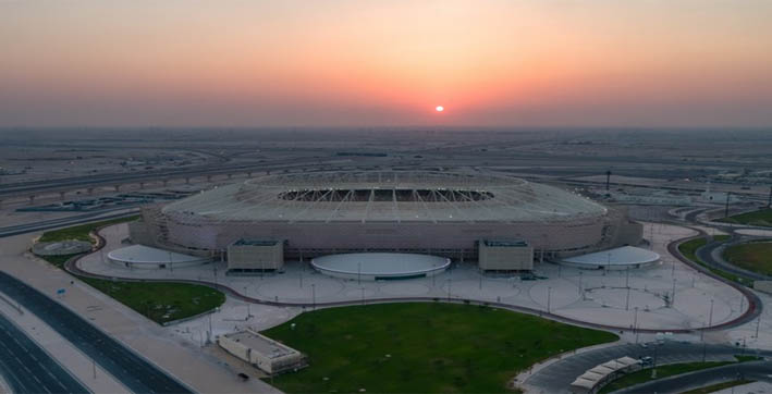 fifa world cup stadium located in al rayyan to be inaugurated on dec 18