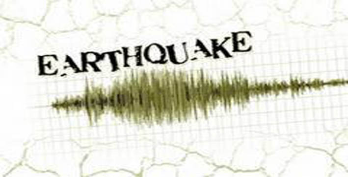 52 magnitude quake hits uss nevada