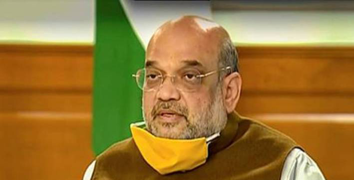 meghalaya govt seeks to meet shah during his shillong visit for nec session