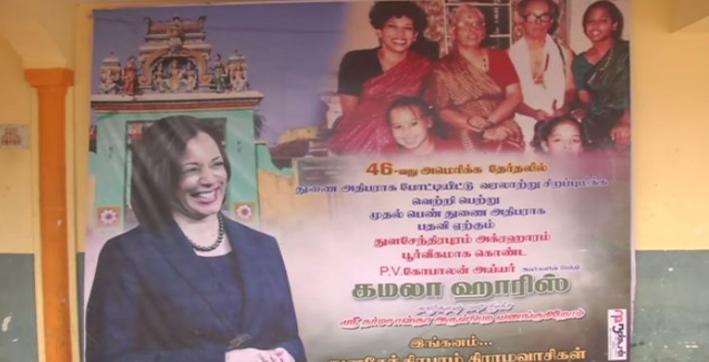 kamala harris native village in tamil nadu prepares for celebration
