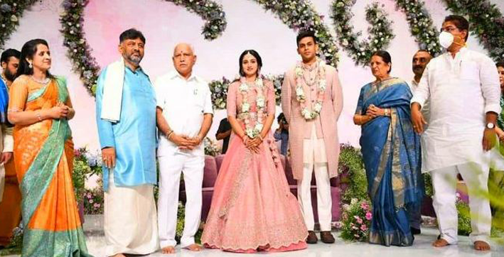 congress leader dk shivakumars daughter engaged to bjp leader sm krishnas grandson