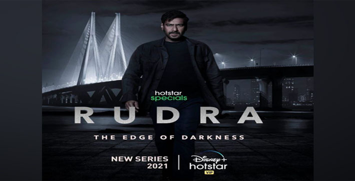 Ajay Devgn reveals his first look from debut OTT series 'Rudra-The Edge of Darkness'