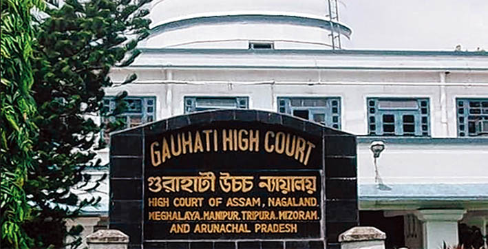 Gauhati HC caps junior staff presence to 50pc as COVID-19 cases soar