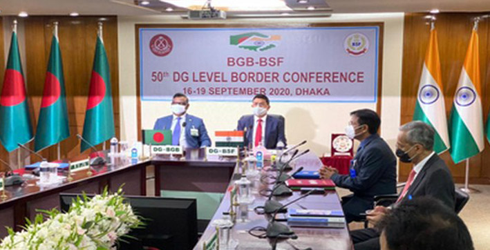 bsf bgb agree to share real-time information