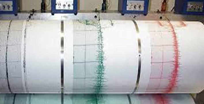 46 magnitude earthquake hits mizorams champhai