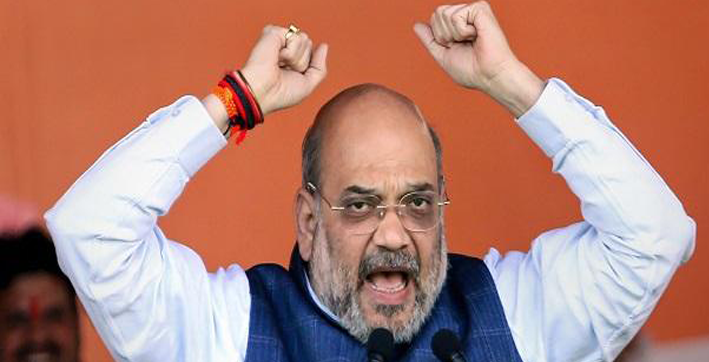 amit shah to address rallies at kokrajhar nalbari on jan 24
