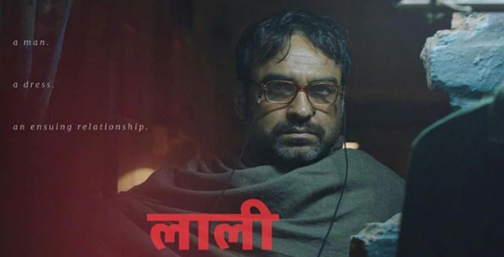 laali to be screened at kolkata international film festival