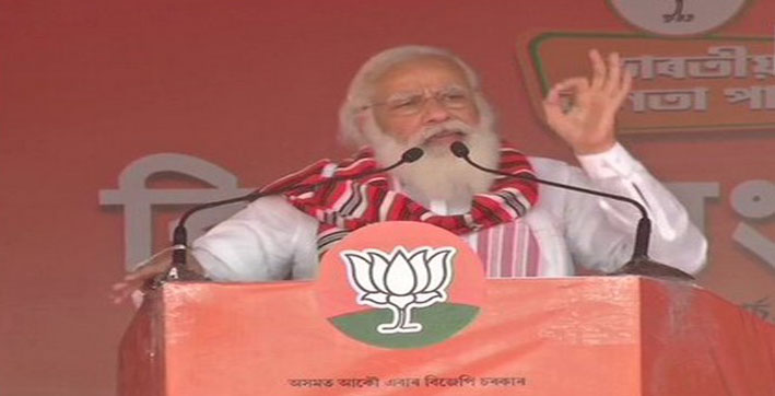 pm-modi-reacts-on-congress'-five-guarantees-for-assam-says-it-means-'guarantee-
