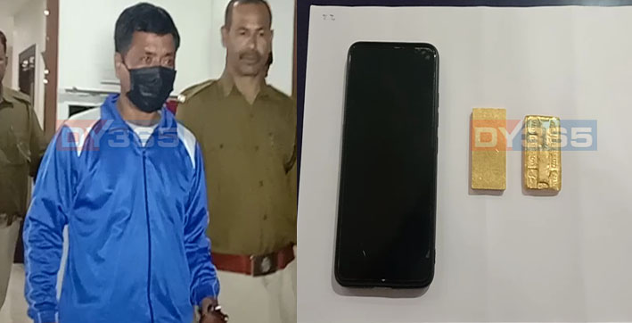 one held for smuggling 330 grams of gold biscuits in guwahati's nalapara