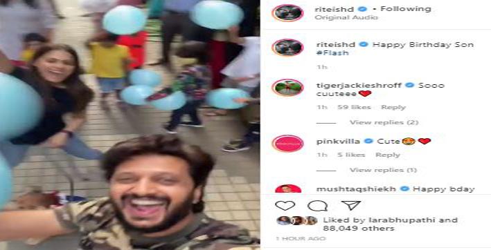 riteish deshmukh jumps on pawri bandwagon to wish pet flash on birthday