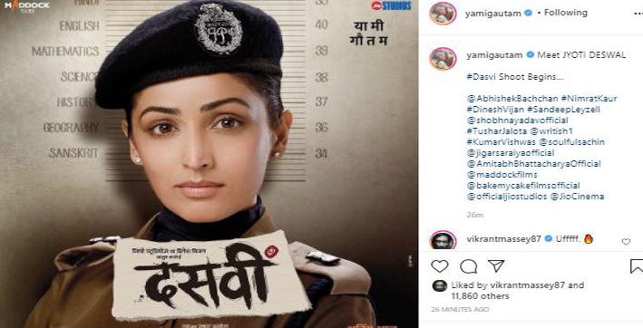 yami gautam unveils character poster from dasvi