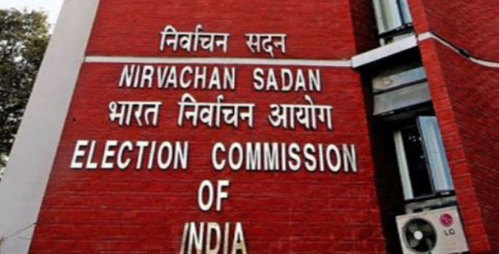 election commission to launch digital voter-id cards on monday