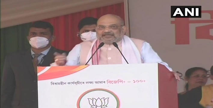 give 5 more years to bjp and will make flood-free assam amit shah