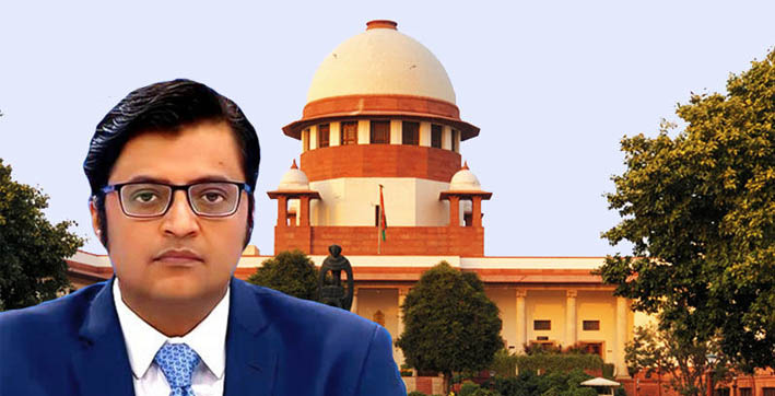 sc adjourns for two weeks arnab goswamis plea against privilege notice