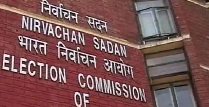 eci meets today to finalise upcoming assembly elections of 5 states