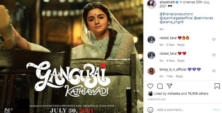 gangubai kathiawadi makers drop release date share intriguing poster featuring alia bhatt
