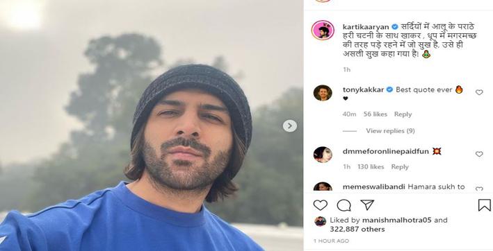 kartik aaryan explains real happiness in hilarious post