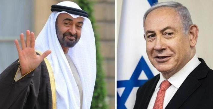 israeli pm abu dhabi crown prince nominated for 2021 nobel peace prize