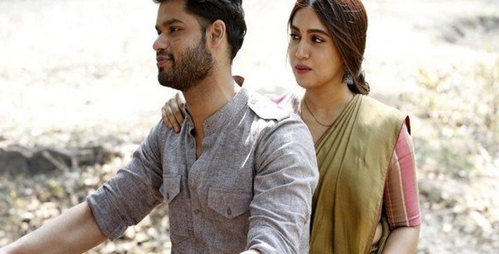 bhumi pednekar gives sneak-peek of love-ballad baras baras from durgamati