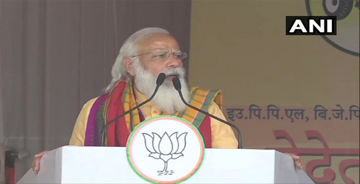 pm-slams-'beard-cap-and-lungi'-remark-made-by-son-of-aiudf-chief