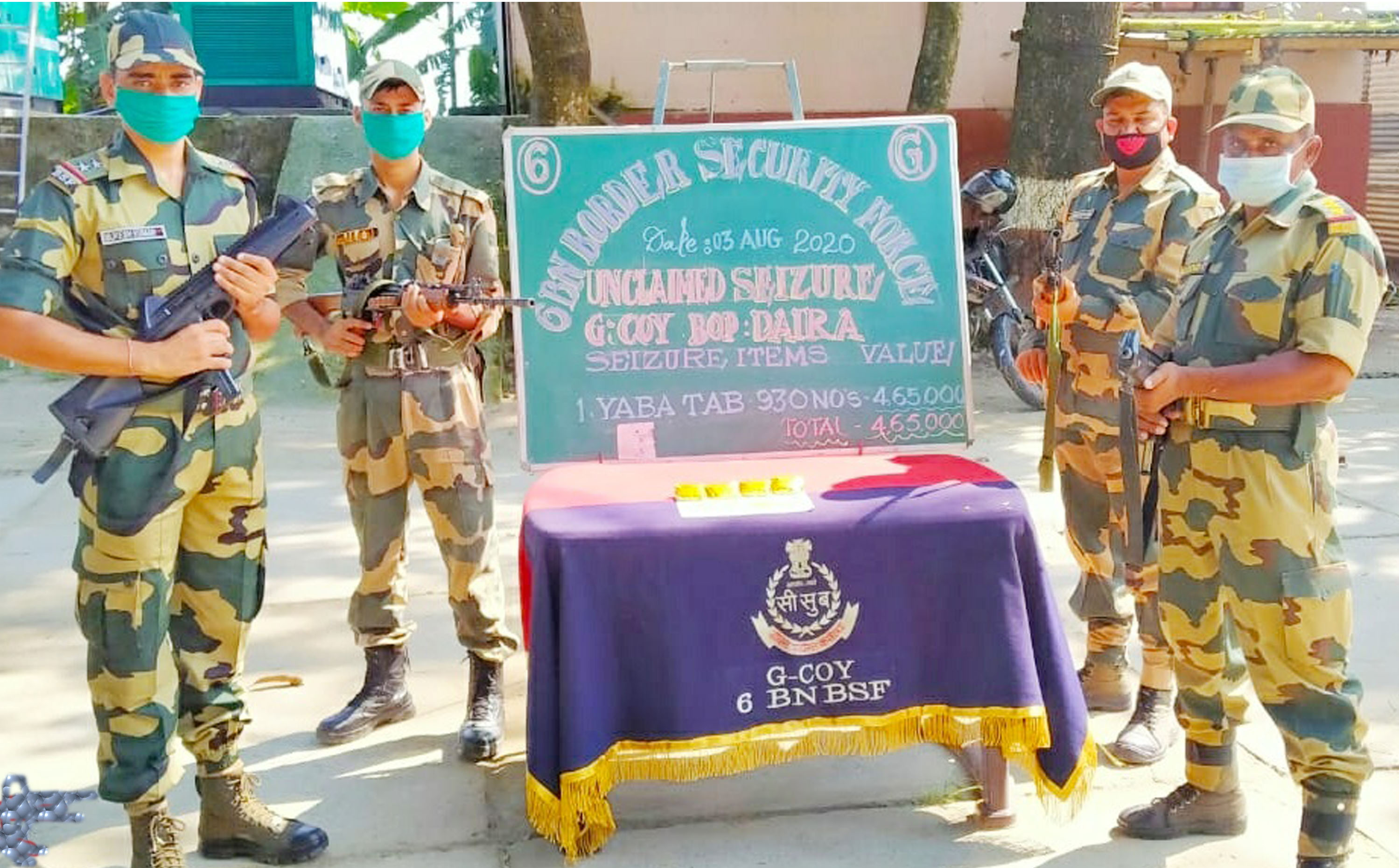 bsf seize yaba tablets from bangla border