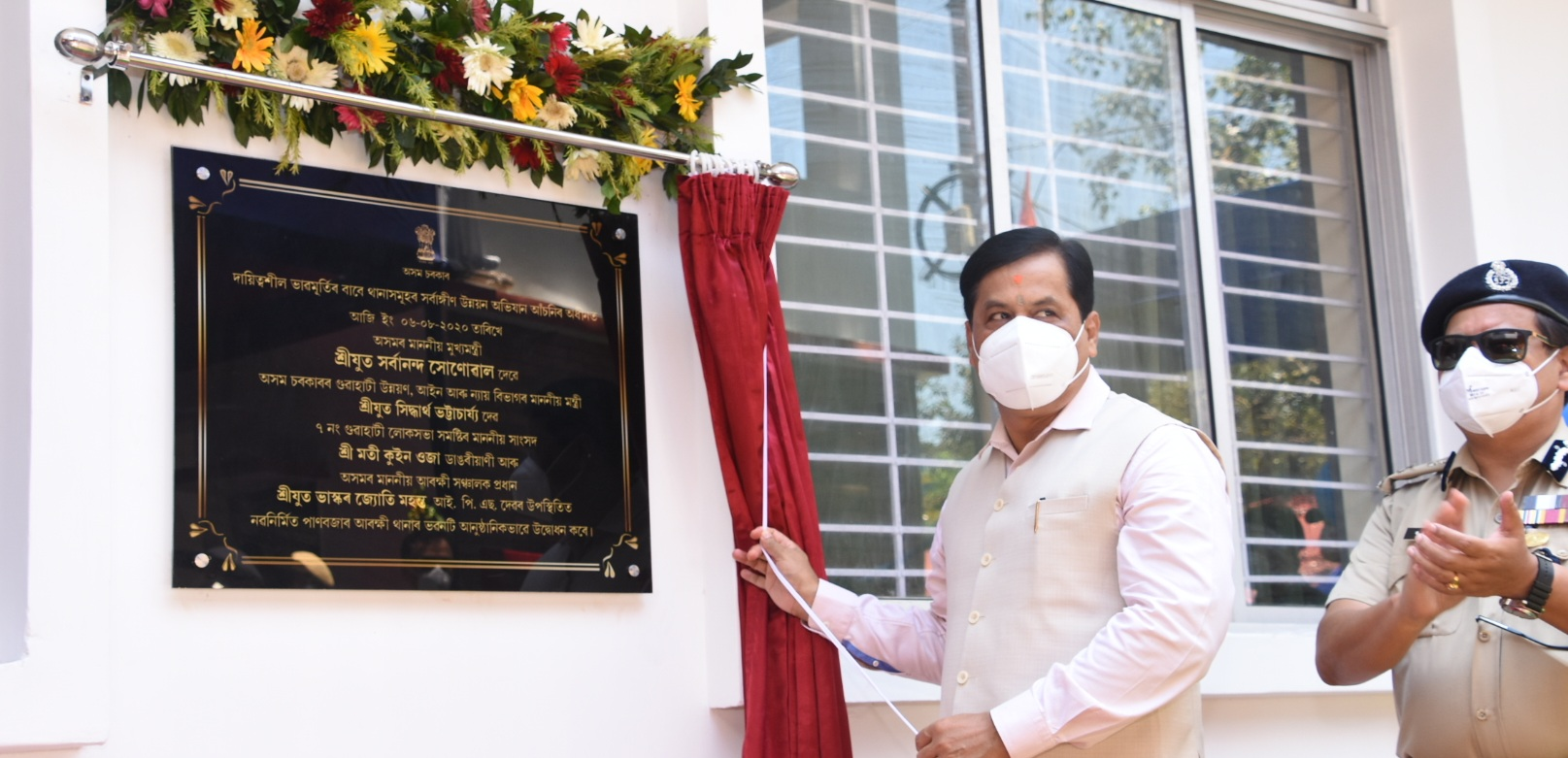 cm inaugurates newly constructed building of panbazaar police station