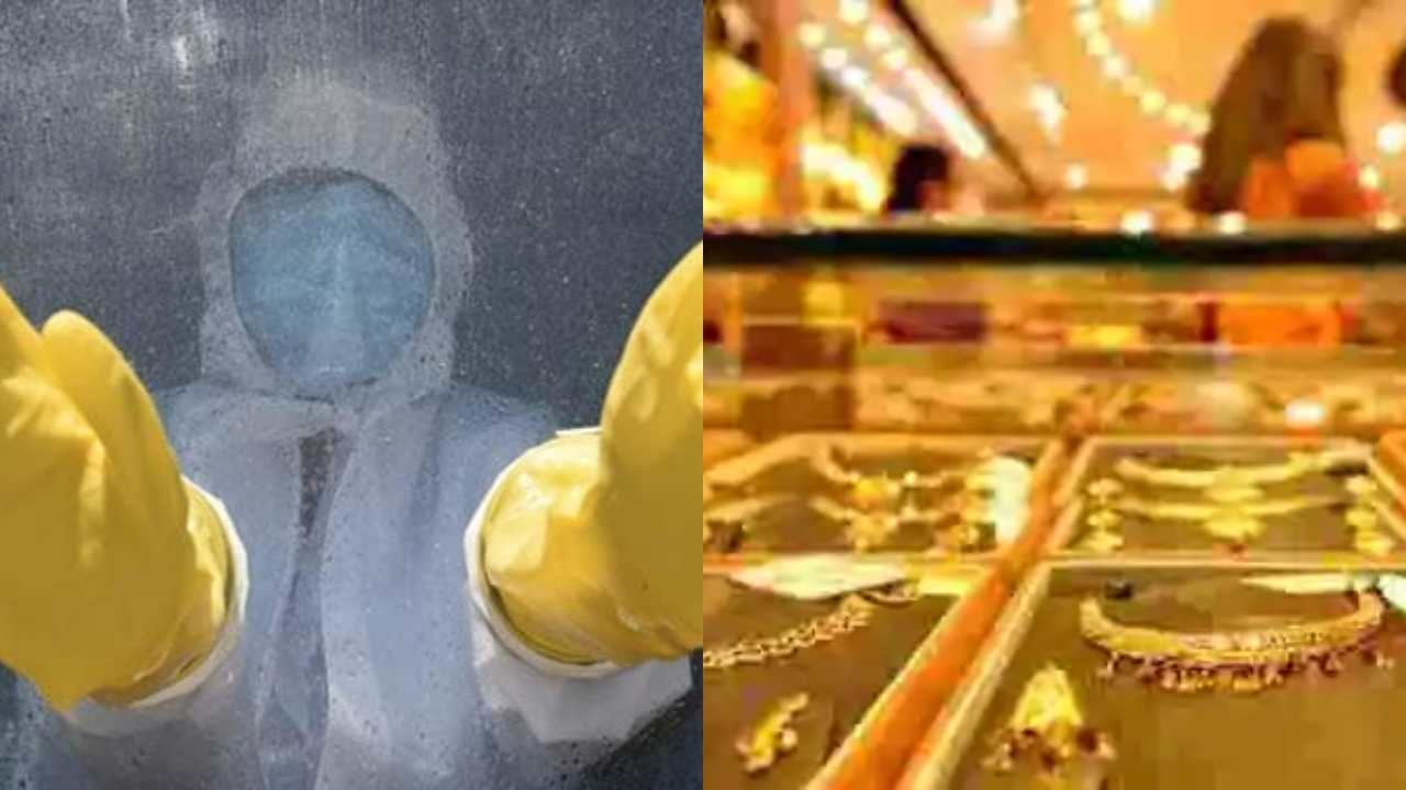 thieves wearing ppe kits rob jewellery store in maharashtra