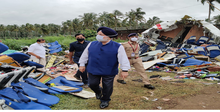 hardeep singh puri visits plane crash site