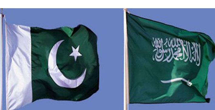 pakistan forced to pay back saudi usd 1 billion
