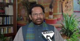 Mamata in depression due to fear of defeat: Naqvi