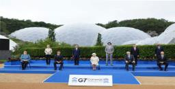 G7 leaders expected to sign landmark declaration on health post COVID-19