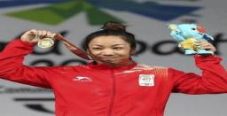Rijiju congratulates Mirabai Chanu weightlifter on world record lift